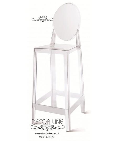 כיסא בר שקוף דגם bello