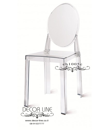 bello  כיסא שקוף דגם